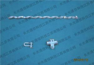产品中心-ADSS用悬垂线夹预绞丝AXL-ADSS金具