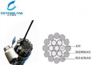 产品中心-OPGW-48B1-90[63.0;75.2]-OPGW千赢国际手机版登入